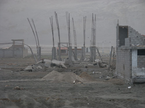 Building damaged by tsunami